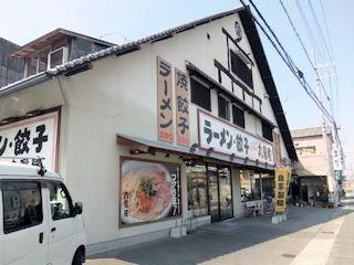 自家製麺ラーメン食堂・丸醤屋/東加古川店