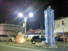 たかさご万灯祭2012駅前のオブジェ