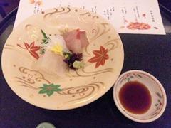 日本料理寿司玉響/松茸香味膳旬のお造り