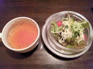 お箸の和座和乃輪グリルチキン/オリエンタルソースのスープとサラダ