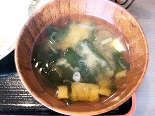 とんかつ播国産牛ステーキ&ロースカツ定食の味噌汁