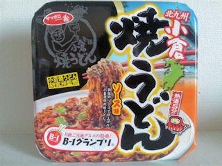 サッポロ一番小倉焼うどんカップ麺