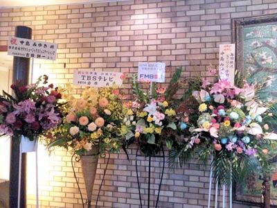 中島みゆきコンサートツアー 「縁会」/神戸国際会館こくさいホール
