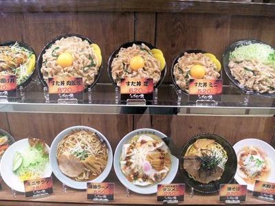 伝説のすた丼屋ヨドバシ梅田店の陳列