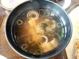 レストハウスグリゥックコロミンチ定食の味噌汁