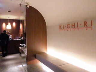 KI・CHI・RI/三宮サンキタ通り店