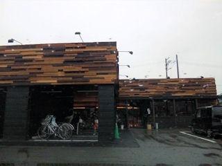 ラー麺ずんどう屋/東加古川店