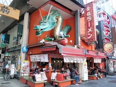 大阪ラーメン探究_金龍ラーメン道頓堀店
