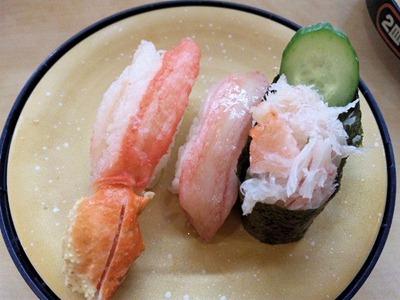 くら寿司『豪華かにフェア』豪華かに三昧