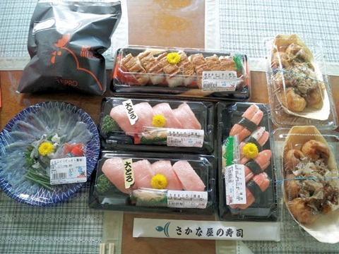 2013年元旦の集いの料理