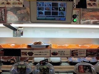 くら寿司加古川平岡店