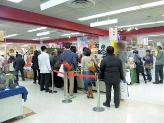 ヤマトヤシキ加古川店/新春うまいものまつり八天堂売場
