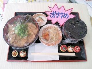 ごはんどき・エムズキッチン鹿児島県産黒毛和牛カルビ丼の見本