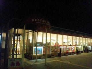 山陽自動車道三木サービスエリア(下り線)