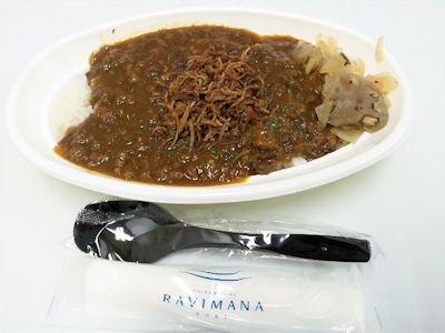 ラヴィマーナ神戸熟成!神戸ドライカレー