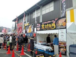グルメサーカスinかじやの里メッセみき麺コーナー