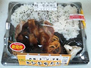 大阪トンテキコラボトンテキ弁当