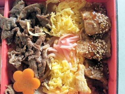 鹿児島よくばり弁当