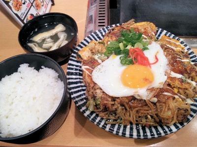 お好み焼満面選べるランチ豚広島焼