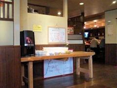 お食事処とんかつ心食後の珈琲サービスコーナー