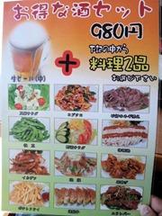 台湾料理錦福香お得な酒セットのメニュー