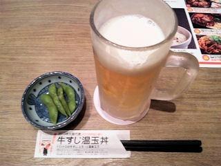 精肉屋の焼肉丼おぼや生ビール
