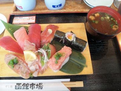 函館市場JAFプレミアムまぐろづくしセット