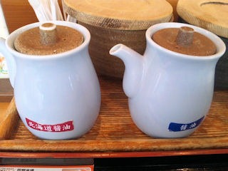 函館市場北海道醤油