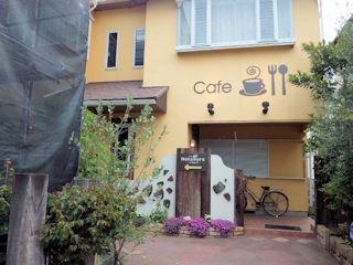 カフェ ナカムラ