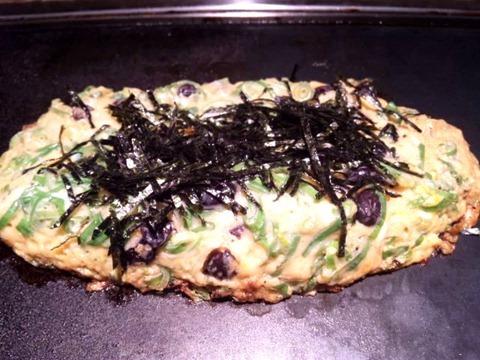 お好み焼き京ちゃばな/黒豆納豆と九条ねぎたっぷりのふんわりオムレツ