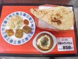 インド・ネパールレストランKARKI日替わりランチセット