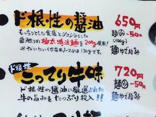 神戸ちぇりー亭/明石魚住店メニュー