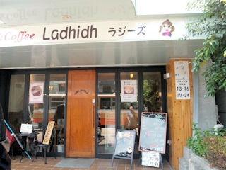 Ladhidh ラジーズ
