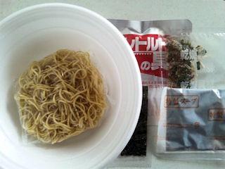 弟子屈ラーメン魚介絞り醤油カップ麺