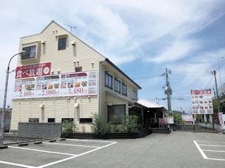 しゃぶしゃぶ・寿司・串揚げ食べ放題 月の庵/高砂店