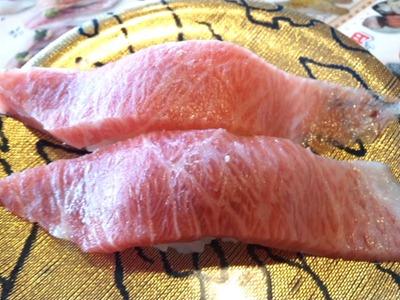 おばけ寿司/極上大トロ