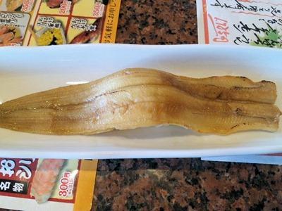 おばけ寿司/おばけ煮穴子一本