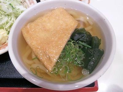 ごはんどき生姜焼き定食ミニうどんセット