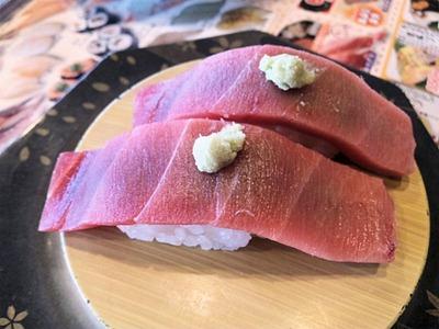 おばけ寿司/中トロ
