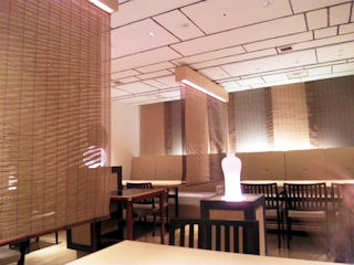 ホテルキャッスルプラザ日本料理赤石