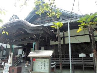 村雲瑞龍寺