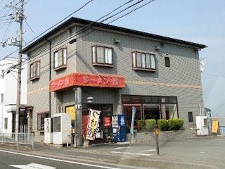 ラーメン藤/雄琴店