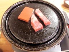 れすとらん松喜屋夕照ランチ近江牛肉石焼き