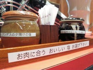 近江牛岡喜本店近江牛ビフテキ丼