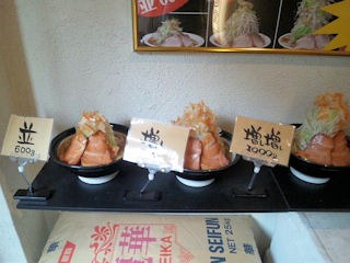 ひかり製麺堂ドカ盛り醤油ラーメン見本