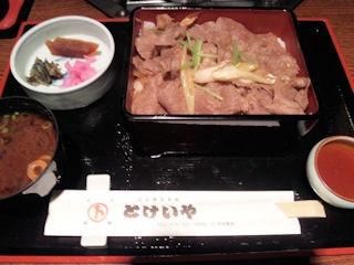 明治座敷とけいや特製牛丼