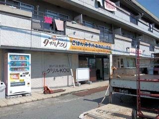 街の洋食屋さんグリルKOU自販機搬出中