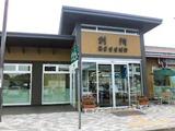 姫路バイパス別所PA