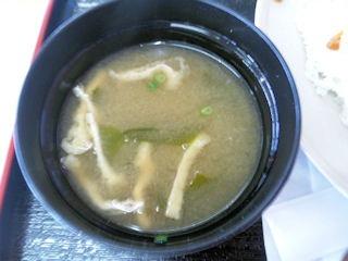 お食事処つりたビーフかつめしの味噌汁
