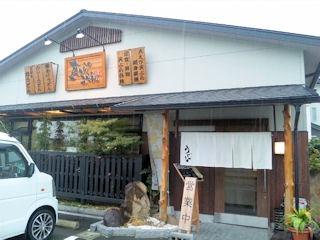 池田製麺所 真心うどん米田平津店